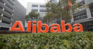 make money alibaba
